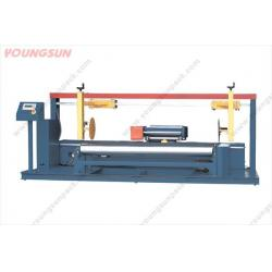 China Full automatic pallet wrapper machine,MH-FG-2200  Horizontal for fabric products on sale