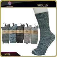 wool ankle socks,knitted wool socks,colorful wool socks
