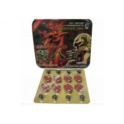 China Tibet Babao Male Enhancement Pills With Eight Precious Tibet Plants And Animals on sale