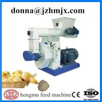 Hot sale!Manufacture factory chicken concentrate feed machine with ISO&CE approved