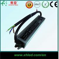 12V LED Power Transformer for LED Strips , 20W 30W 60W 100W 150W
