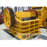 Compact Structure Stone Crushing Equipment Silica Sand Crusher High Efficiency
