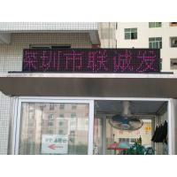 Full / Double / Single Color High Definition Message Scrolling LED Sign