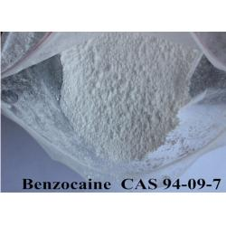 China CAS 94-09-7 99% High Purity Pain Killer Benzocaine Pharmaceutical Raw Materials on sale
