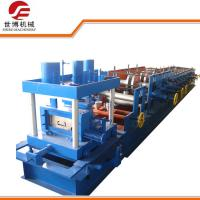 Professional Construction CZ Purlin Roll Forming Machine C80 - C300 With Size Adjustable