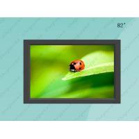 82-inch CCTV LCD Monitor