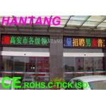 P16 Module Size 256*128 Full Color Semi-Outdoor Bus Station LED Sign