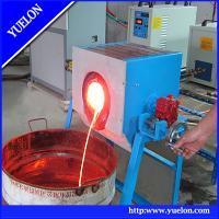 induction melting furnace for aluminum