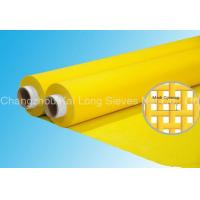 High Tension Polyester Filter Mesh For Air Conditioning And Air Purification