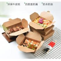 Kraft Paper Lunch Box Disposable Salad Box Food takeaway Packaging Box,supply brown kraft paper lunch box with clear win