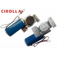 High Power Automatic Sliding Door Motor Brushless 100W Low Noise