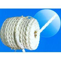Marine mooring rope,polypropylene(PP) rope,polyester(PE) rope,polyamide rope,nylon rope,ATLASH rope,Dyneem ope