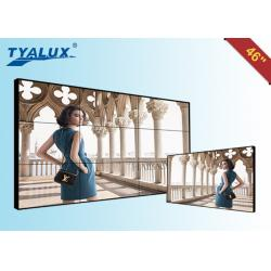 China HD 1080P LED Narrow Bezel Video Wall 5x5 Commercial Digital Signage on sale