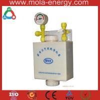 New design biogas desulfurizer