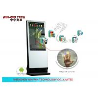 IR Touch Screen High Brightness Network Digital Signage Display For Train Station