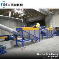 capacity 500kg/h PET plakes recycling washing line/ PLC control automatic plastic PET bottle washing line