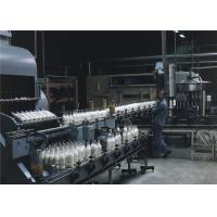 Commercial Yogurt Production Line For Bacterial Seeding Cultivation CE Certificate