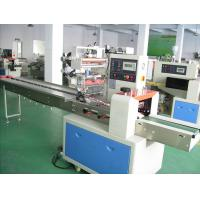 pillow type Bag pouch ice candy packing machine