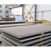 2507 Stainless Steel Plate,2507 duplex stainless steel plate,2507 stainless steel sheet