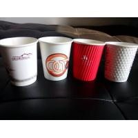 ripple wall / double wall / single wall disposable coffee paper cup