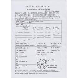 Cover letter chinese visa business invitation letter for china visa china invitation letter stopboris Gallery