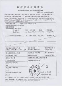 one year multiple entry of china invitation letter for ...