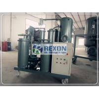 600LPH Hydraulic Oil Purification Machine , Vacuum Oil Water Separator With Broken Oil Emulsion Function