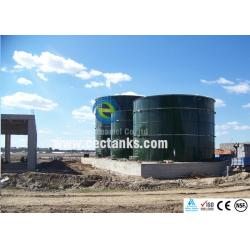 China Glass Coated SteelBiogas Storage Tank Circular Fire Water Tank on sale