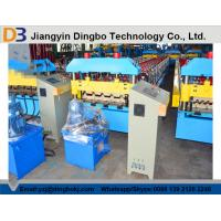 Hydraulic crimping Machine with Main Power 3KW for Sheets into Horizontal Stripes