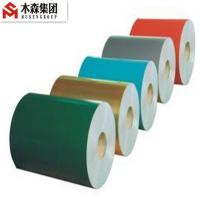 PVDF and PE color coated cost price aluminum roofing sheet