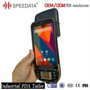 China Smart RFID Biometric Fingerprint Scanner Reader for Retail Chain in Supermarket supplier