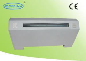 China White Duct Air Conditioning Fan Coil Units , Residential Floor Standing Fan Coil Unit supplier