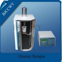 Ultrasonic Cell crusher With 20khz 1000w Ultrasonic Sound Generator