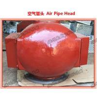 Flanged cast ironMarine fuel tank50A, air pipe head80A, precipitating cabinet, marine air pipe head