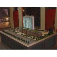 Shopping Mall Architectural Real Estate Model, residential 3d building scale model