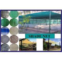 30%-95% Sunshade net Debris  Netting Shade Sail  Mesh Tarp Shade Netting