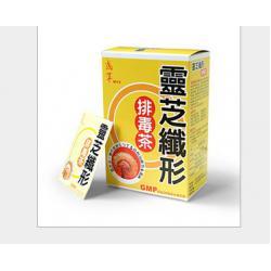 China Lingzhi slimming tea 100% herbal slimming tea  weight loss tea on sale