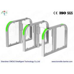 China Reliable Secured Slim Lanes Speed Gate Turnstile For Banks Access on sale