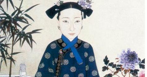 """""""Golden """"head of the Manchurian women"""