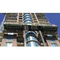 Safety single mast climbing work platform / mast climbing system with 30m length