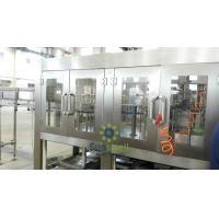 Plastic Bottles piston Filling Machine / Production Line for coffee