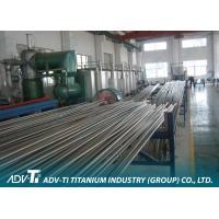 GR9 titanium seamless pipe ASTM B338 Welding Titanium Pipe