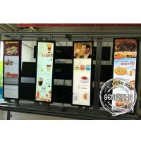 1920*540 High Brightness Stretched Display Screen 41.5 Inch With Remote Managing