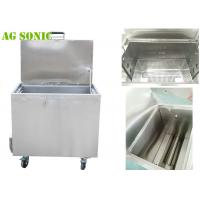 Kitchen Ultrasonic Cleaner for Filters , Pots , Pans , Stove Tops Removing Oil and Carbon