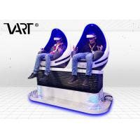 2 Seats 9D VR 9D Egg VR Cinema Simulator with Virtual Reality Video Game