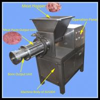 top sale meat and bone separator machine