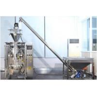 washing powder packaging machine ND-F420 for gusset bag, back seal bag