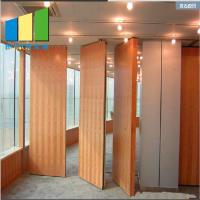 Flexible Office Movable Aluminum Frame Soundproof Partition Walls With Track