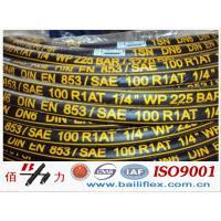 hydrulic hose R1 R2 R3 R5 R6 R7 R8 R9 R12 R13 R15 R16 R17 4SP 4SH