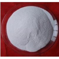 High quality with purity 98% Manganese Sulphate Monohydrate for poultry feeds